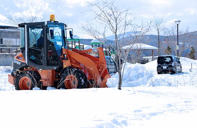 冬期間の除排雪業務